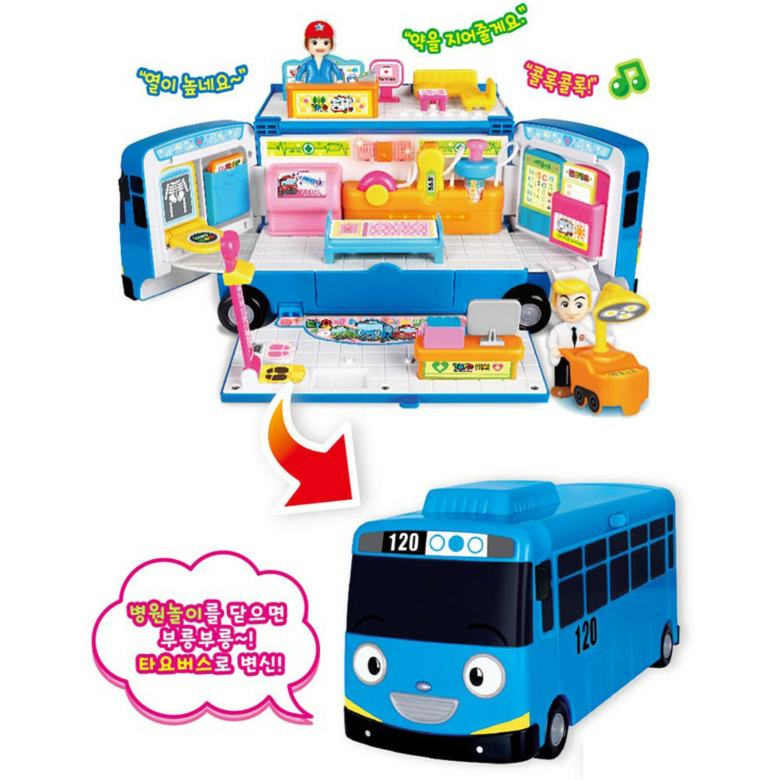Tayo The Little Bus Transformer Car Hosptial Playset