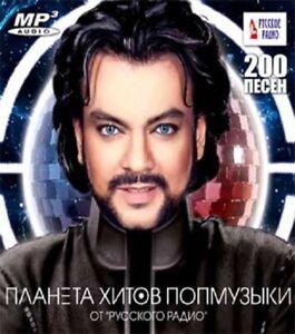 Михалина Ольшанская Голышом Ест Мясо – Тигр (2020)
