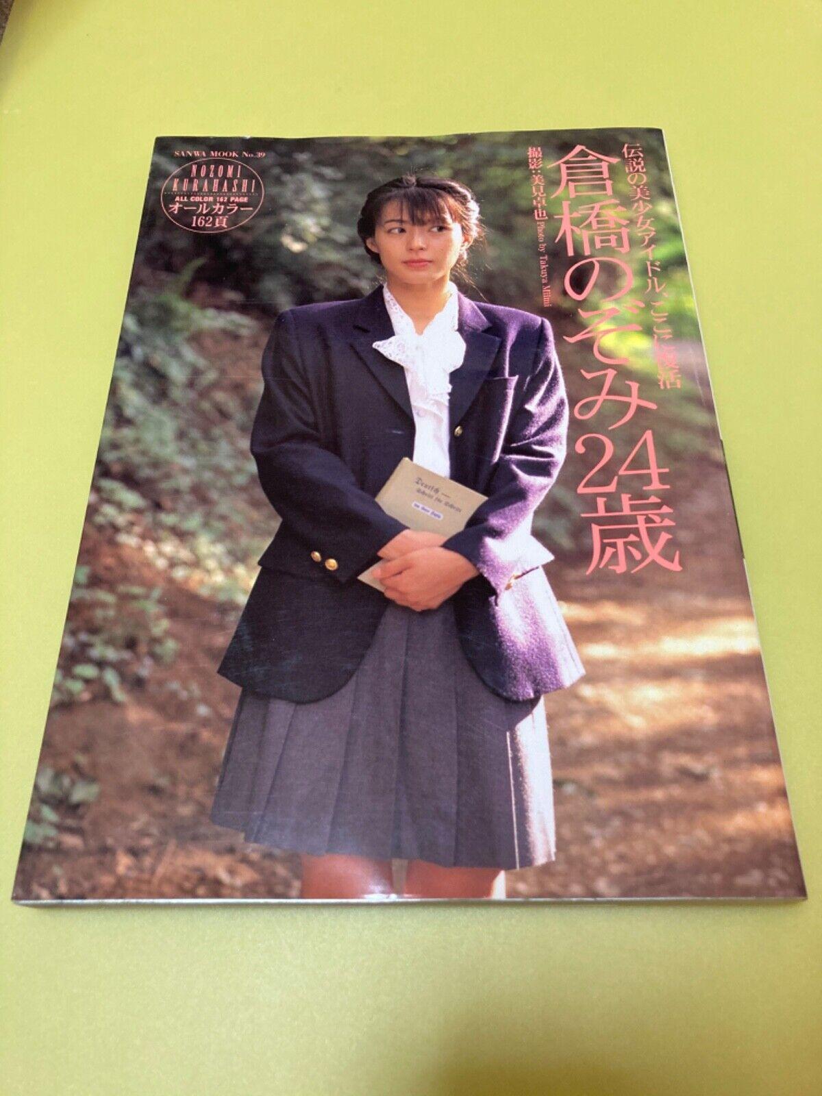 See and Save As jp nude nozomi kurahashi yo porn pict