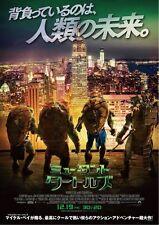 Teenage Mutant Ninja Turtles - original DS movie poster - 28x40 Japanese B1 RARE