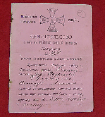 RARE RUSSIAN IMPERIAL PRE WWI 1902 Soldiers' CERTIFICAT-ID (military record)
