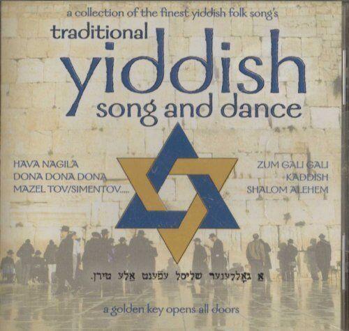Traditional Yiddish Song and Dance (1999) Lehakat Ha Noddedim Ensemble, S.. [CD]