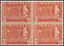 MALAYSIA-MALAYA-PERLIS-1957-2c-ORANGE-B-4-MNH thumbnail 1