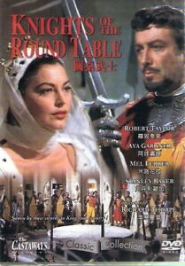 Knights of the round table dvd robert taylor new r0 ebay - Knights of the round table watch price ...