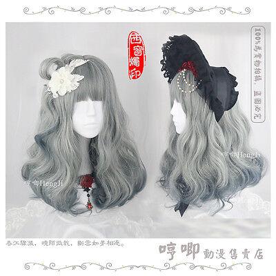 Woman Cosplay Sweet Lolita Long curly hair Gray+Blue Gradient Wig Dolly princess