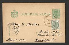 SERBIA TO GERMANY-TRAVELED POSTCARD-POSTAL STATIONERY-1895.