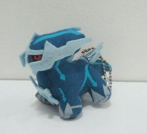 Dialga-Pokemon-Takara-Tomy-Mascot-Keychain-Plush-3-5-034-Toy-Doll-Japan-Palkia