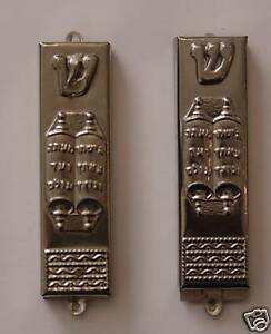 Image is loading 2-Old-Jewish-Mezuzah-Doorpost-Cases-Israel-Judaica & 2 Old Jewish Mezuzah Doorpost Cases Israel Judaica | eBay