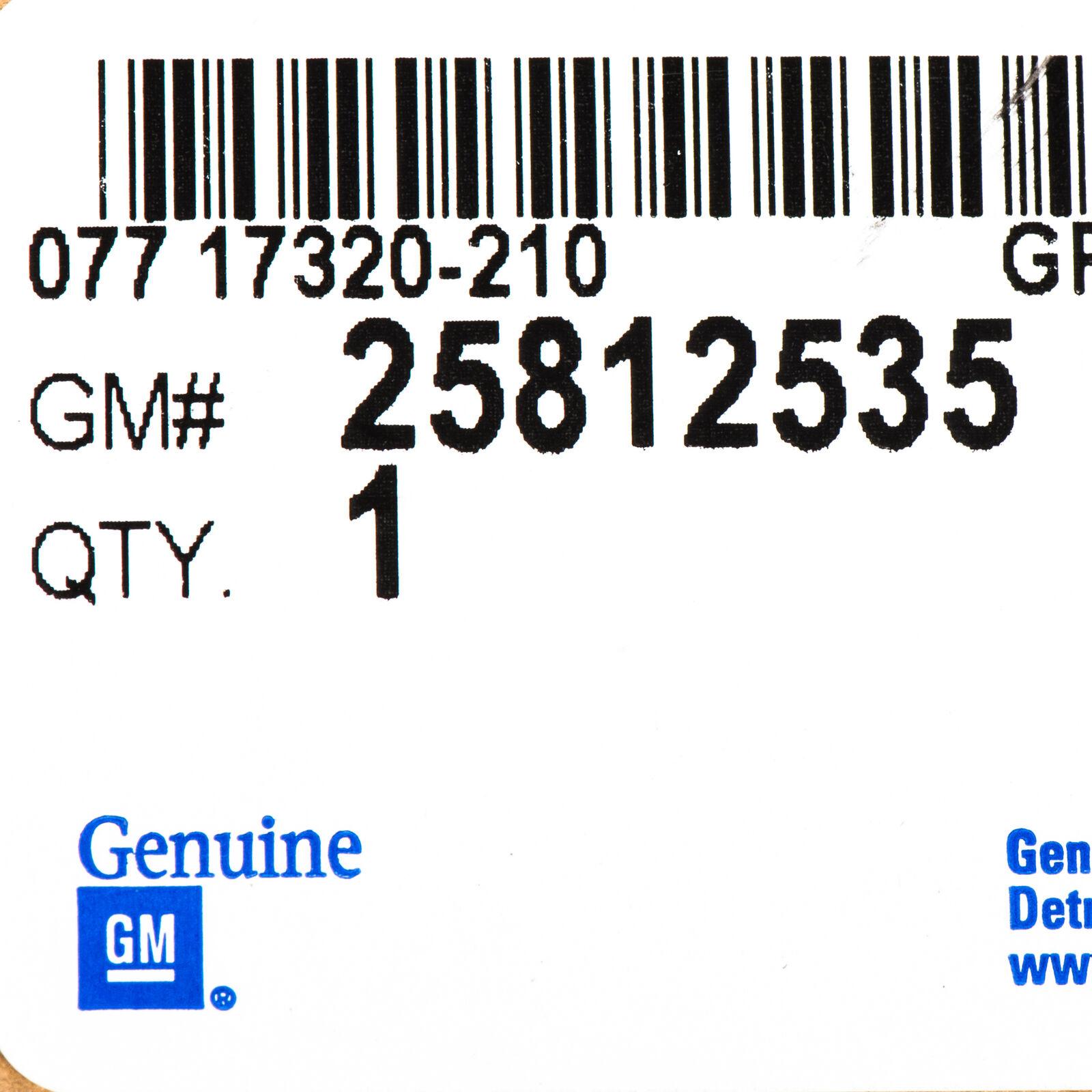 OEM NEW Rear Seat Arm Latch Cover Cashmere 07-14 Silverado Sierra 25812535