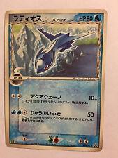 Pokemon Card / Carte Latios Promo 122/PCG-P