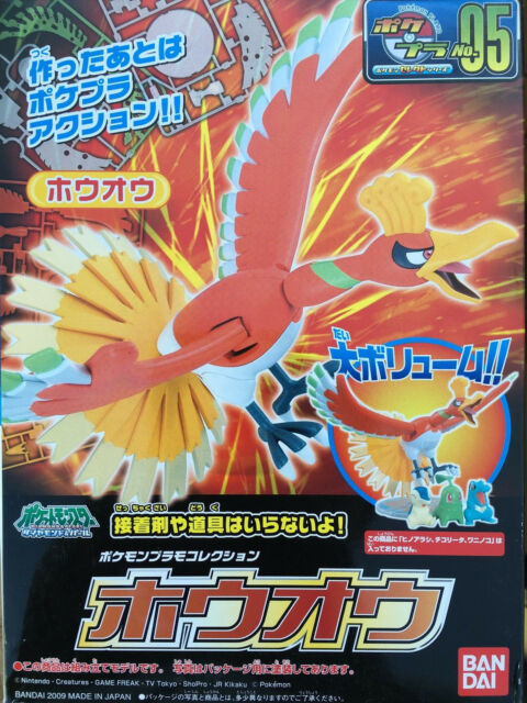 Pokemon GO BW Plastic Model Kit Ho-OH poke Plamo Toy Figure Bandai NIB