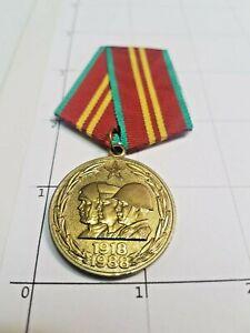 Russian-Soviet-Jubilee-Medal-60-Years-USSR-Award-CCCP-1918-1988