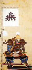 Samurai Warrior Sengoku Hidehisa Japan Armour Sword Flag 7x3 Inch Print