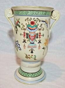 Nippon-Vase-Hand-Painted-Flowers-Butterfly-Bird-Hallmark-2-Handle-Vintage-1960s