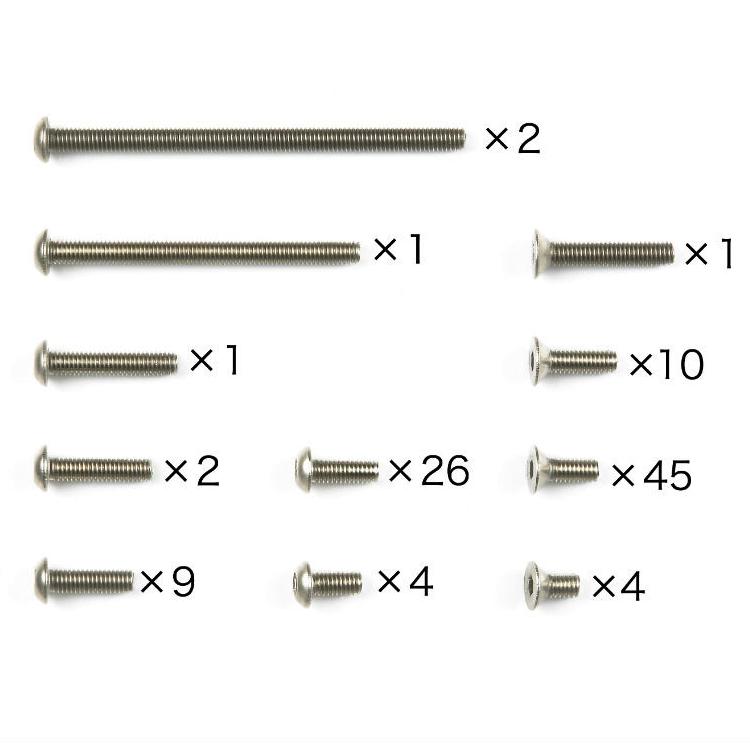 Tamiya 54307 TA06 Titanium Screw Set