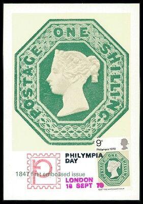 Briefmarken Gb Uk Mk 1970 Philympia Stamp On Stamp Maximumkarte Carte Maximum Card Mc Ba31