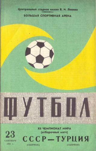 2 Programms USSR Turkey 1981 from Moscow