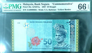 RM50-AA0000885-Commemorative-Yellow-Edge-Low-Number