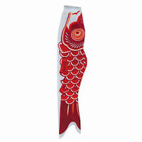 Red Koi Fish 36 Windsock -8-..... Itb 4783