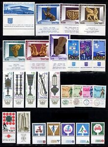 ISRAEL-STAMPS-1966-FULL-YEAR-SET-MNH-FULL-TABS-VF