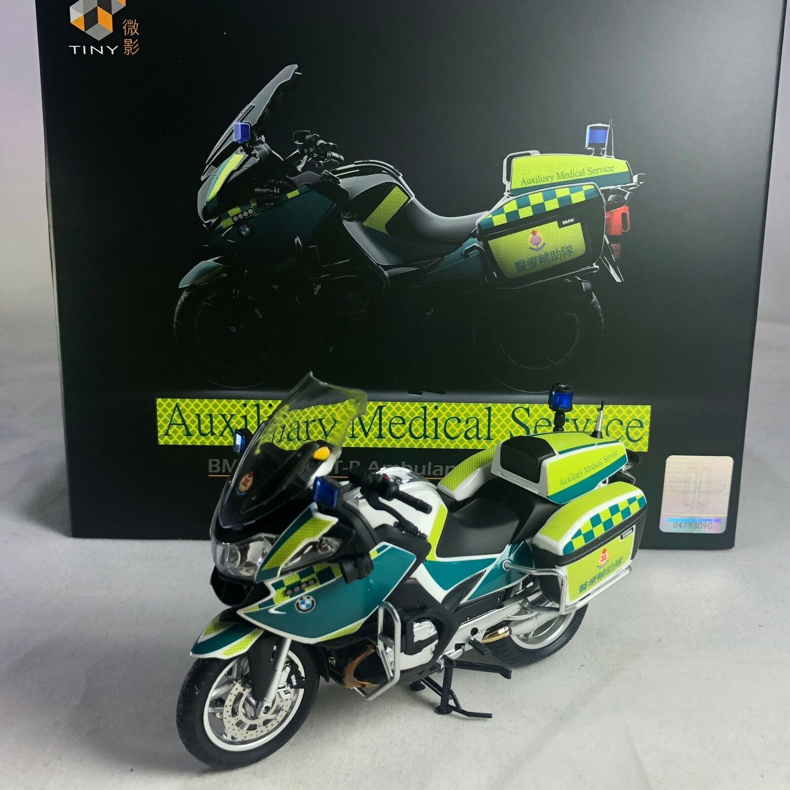 1 18 minuscules BMW moto  R900RT-P AMS Medical Service Ambulance ATC18014 Vélo  promotions discount