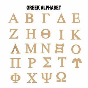 Greek Alphabet Unfinished Wood Door Hanger MDF Shape Canvas Style 1 12/""