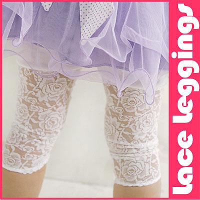 Lace Cotton Leggings Pettiskirt TuTu WHITE Luxemoon