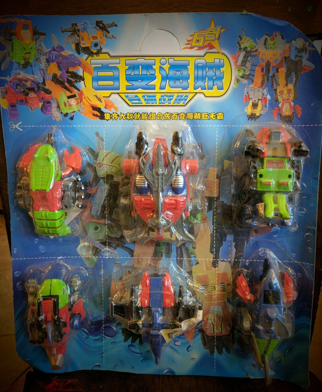 TRANSFORMERS - K.O. Piranacon COLORFUL Variant MOSC