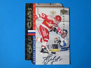 1996 UPPER DECK ~ BE A PLAYER SIGNED ALEXEI KOVALEV HOCKEY CARD #S182