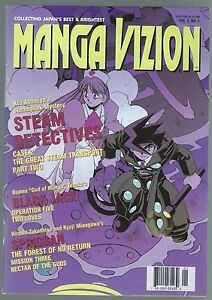 Manga Vizion Vol4 No1 Viz Communications Inc Monthly Manga Anthology 1998 G - <span itemprop='availableAtOrFrom'>Derby, Derbyshire, United Kingdom</span> - Manga Vizion Vol4 No1 Viz Communications Inc Monthly Manga Anthology 1998 G - Derby, Derbyshire, United Kingdom