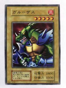 YuGiOh-Konami-1999-Booster-6-Garoozis-Japanese-No-Ref-Old-Print-Vintage