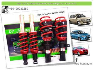 BLM-FLX-D7-JAPAN-Adjustable-Coilever-Hi-Low-Sprig-Soft-Hard