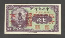 China, Central Bank of China 10 Coppers N.D. (1928); EF; P-167b; Pagoda