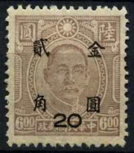 China-PRC-1948-9-SG-1074-20c-su-6-VIOLA-CHIARO-MH-D65061