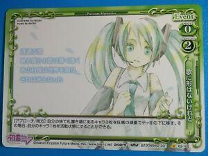 Vocaloid Hatsune Miku Card Precious Memories 02-108 Utanikatachihanaikeredo