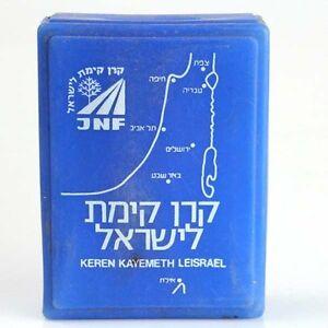 Vintage KKL Jewish National Fund Tzedakah Charity Box Israel Judaica