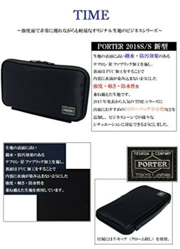 NEW YOSHIDA PORTER TIME TRAVEL ORGANIZER 655-17879 Navy With tracking From Japan