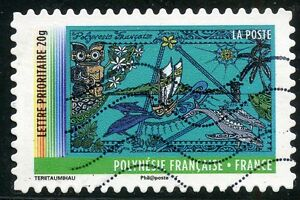 Annee Des Outre Mer Polynesie Kind-Hearted Timbre France Autoadhesif Oblitere N° 639