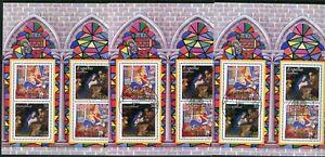BRD-Bund-Block-56-postfrisch-oder-gestempelt-2226-2227-ESST-Bonn-Berlin-2001