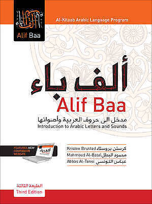 1 of 1 - Alif Baa: Introduction to Arabic Letters and Sounds by Abbas Al-Tonsi, Kristen B