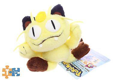 """ODDISH Pokemon Plush 4"""" 2003 Pokemon Center Yankee Stadium Figure """"NEW"""""""