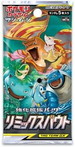 """FREE SHIPPING! 1pack Pokemon Card Game TCG booster Pack """"Remix bout"""" JAPANESE"""