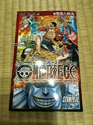 Theatrical Movies Limited One Piece Stampede 1089 Book Limited Movie Theater Ebay