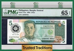 TT PK 175a 1986 PHILIPPINES 5 PISO PMG 65 EPQ GEM POP ONE FINEST KNOWN!