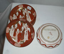 Set of 5 Antique Red Kuntani Porcelain Dishes, Mint