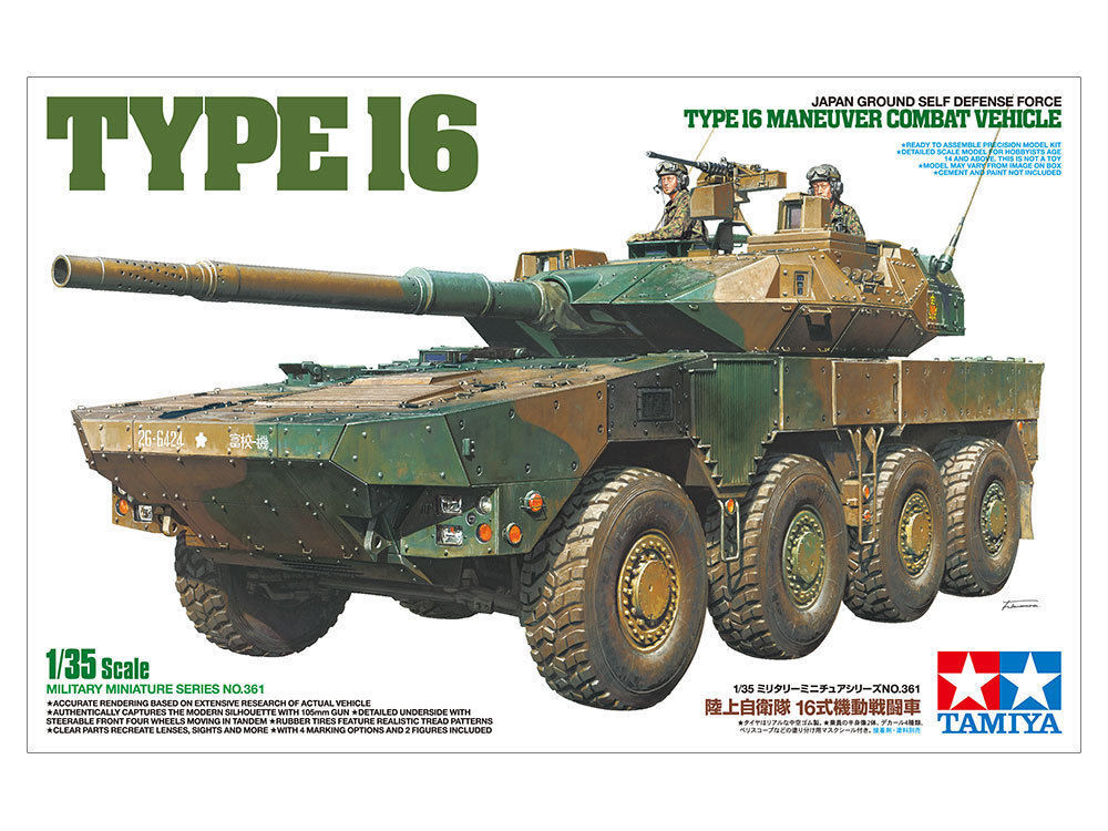 TAMIYA 1 35 KIT CARRO JAPAN GROUND SELF DEFENSE FORCE TYPE 16 CON 2 FIGURE 35361