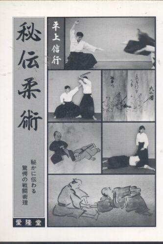 Koryu Jiujitsu Ju-Jitsu Secret Combats Technique Ancienne Martial