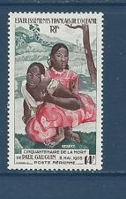 "FRENCH POLYNESIA - C21 - MLH - 1953 - GAUGUIN PAINTING -""NAFEA  FAAIPOIPO"""