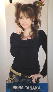 Morning-Musume-Tanaka-Reina-Micro-Fibra-Deporte-Toalla-Sola-Zenshu-Japones-Idol
