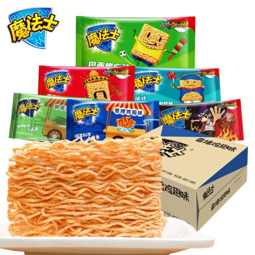 624g//1248g魔法士干脆面10种口味任你选 Chinese snacks MO FA SHI simply noodles